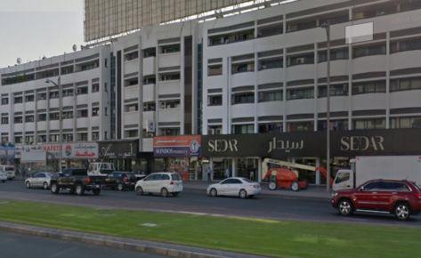 AL DIYAFA BUILDING