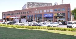 AL MAKATEB BUILDING